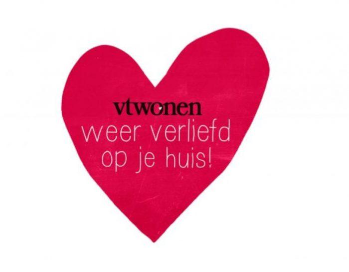 VTWONEN Weer verliefd op je huis met social designer Peter van den IJssel met zijn Wire Table. Schitterende salontafel op een sociale manier gepubliceerd.